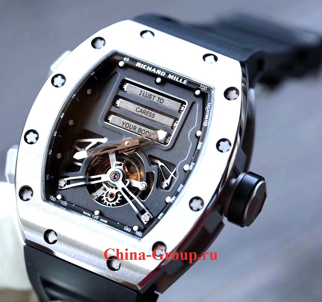 Photos Richard Mille Erotic Tourbillon RM069-001