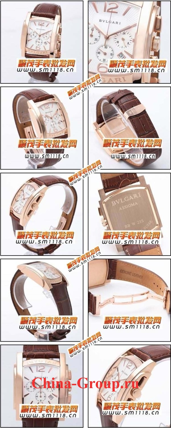 Часы Bvlgari Assioma Gold 00571