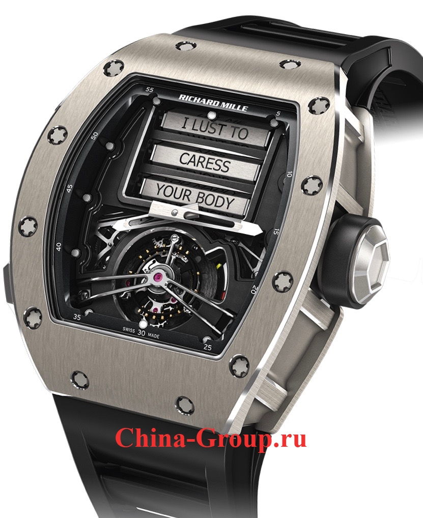 Richard Mille Erotic Tourbillon RM069-001 69001